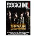 ROCKZINE_VOL12.jpg