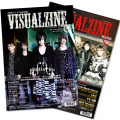 ������̵���� VISUALZINE ����۷� Vol.3 (ɽ��:Plastic Tree/Versailles) ��BOOK��