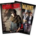 【送料無料】 VISUALZINE 視覺樂窟 Vol.4 (表紙:J/DaizyStripper) 【BOOK】