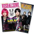 【送料無料】 VISUALZINE 視覺樂窟 Vol.6 (表紙:LM.C/Angelo) 【BOOK】