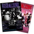 【送料無料】 VISUALZINE 視覺樂窟 Vol.7 (表紙:SID/SuG) 【BOOK】
