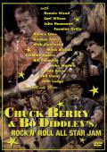 チャック・ベリー&ボ・ディドリー・フィーチャリング・ロニー・ウッド・ロックン・ロール・オールスター・ジャム 【DVD+CD】