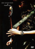 GUITAR STUDY + Primary Color / KOJI 【DVD+CD】