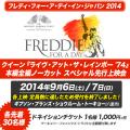 ffad01.jpg