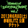 �ڥ����åȡ�6/8(��) �ֺ�BLITZ 2FΩ���ʡ�History of La'cryma Christi vol.2��