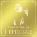 lepilogue_eye3.jpg