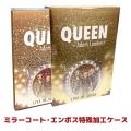 queen-sp