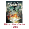 sabaton_sign_eye