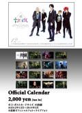 torick calendar
