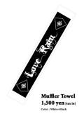 trick towel