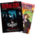 visualzine17.jpg