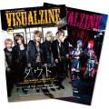 visualzine_vol10.jpg