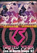 ライヴ・イン・ニューヨーク 1982 / トゥイステッド・シスター【初回限定盤DVD+CD】