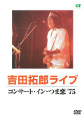 yt_tsuma.jpg