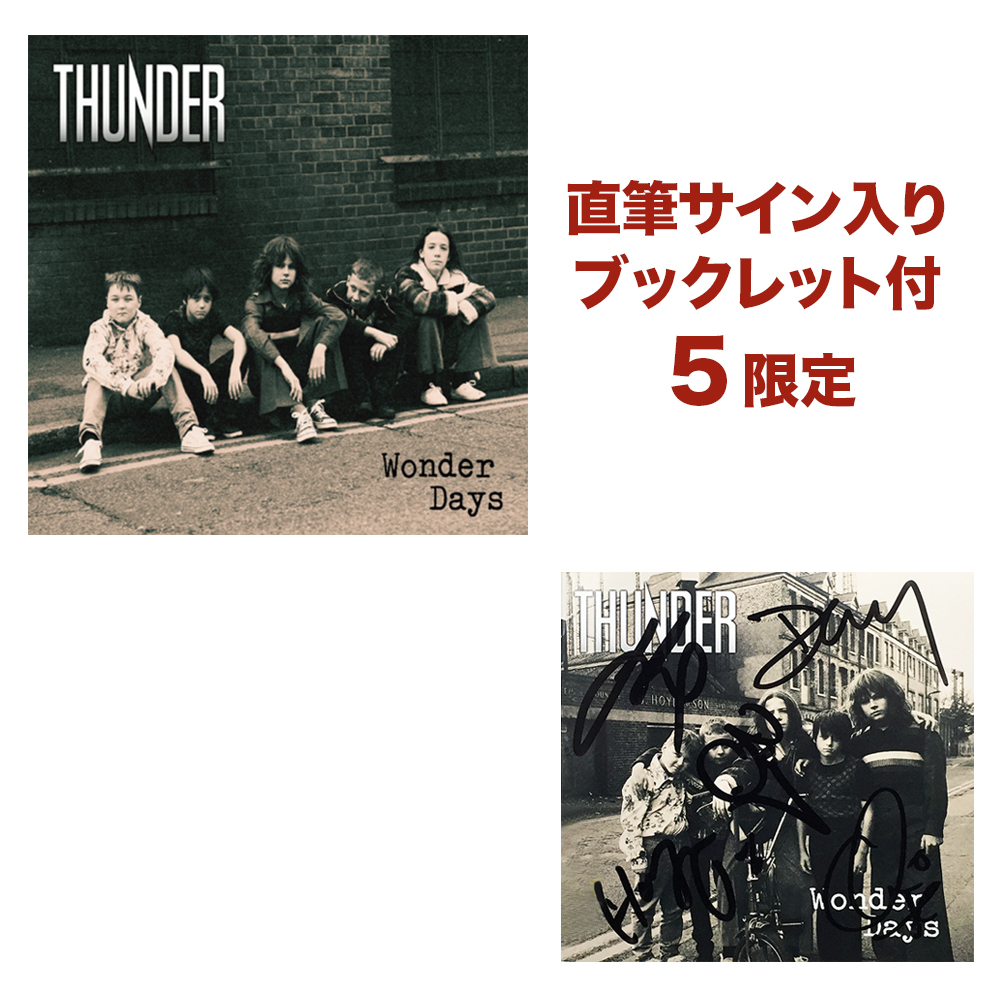thunder_wdsignthumb