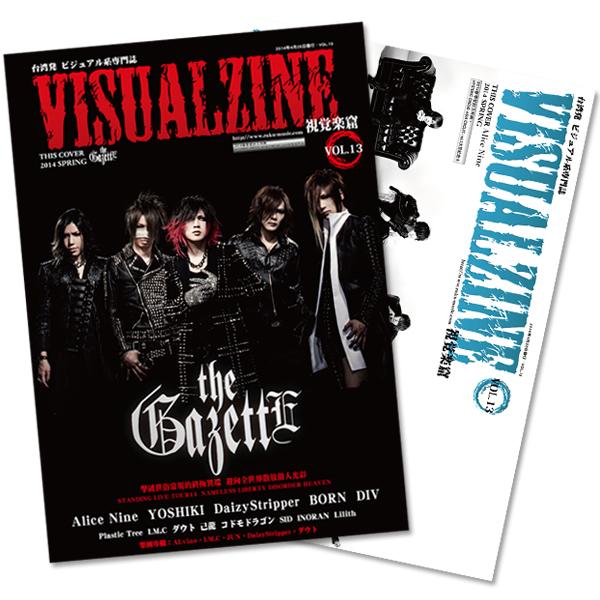 visualzine13.jpg
