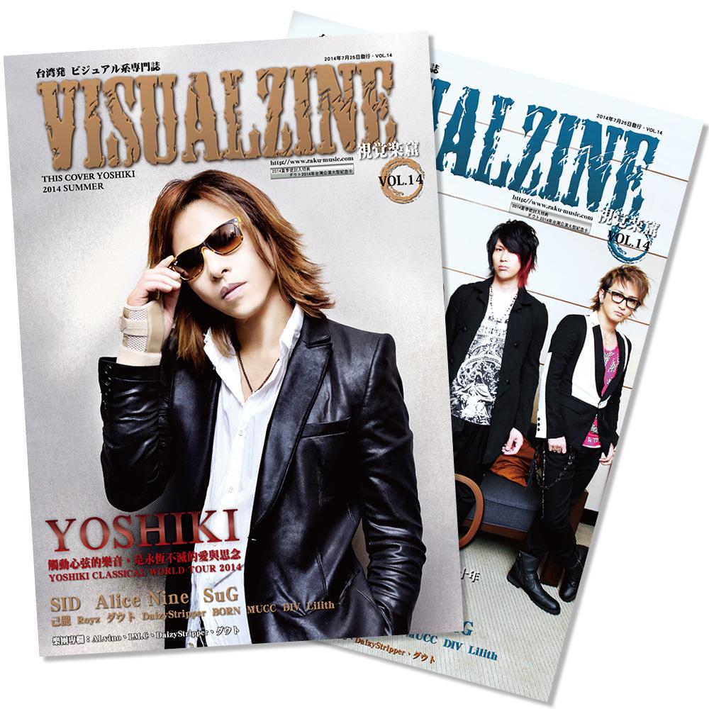 visualzine14.jpg