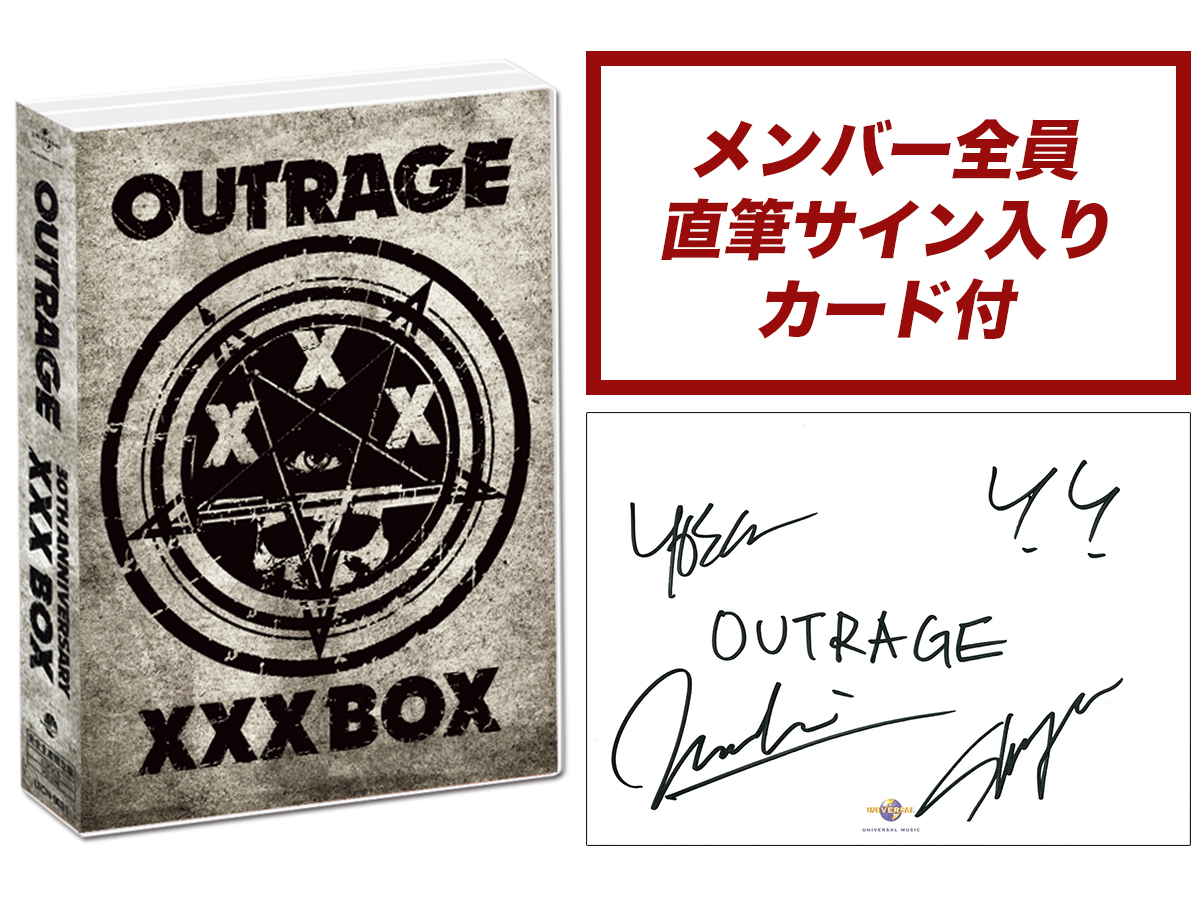xxxbox