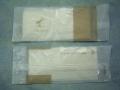 紙おしぼり 平型 不織布タイプ 1,200本入 1ケース