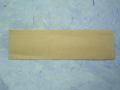 【オリジナル作成】 箸袋 ハカマサイズ ナチュラルミニ 2色刷 10,000枚