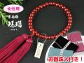 【お数珠入付!】女性用お念珠ー瑪瑙ー(めのう)/略式念珠/お数珠/