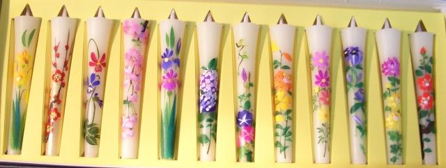 【当店お任せセット】3号絵ろうそく12本入「四季の花」