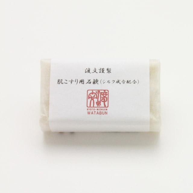 肌こすり用石鹸(シルク成分配合) 大(80g)