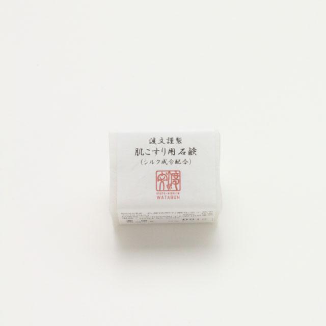 肌こすり用石鹸(シルク成分配合) 小(30g)