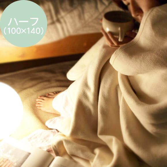 綿毛布、赤ちゃんにも