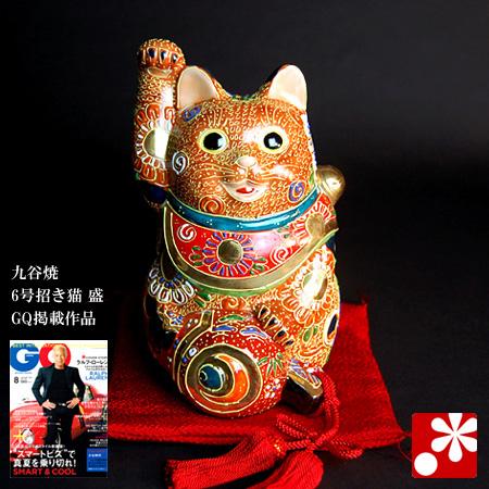 6号招き猫 盛(WAZAHONPO-11702)
