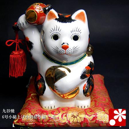 6号小槌上げ小判招き猫 三毛(WAZAHONPO-41715)