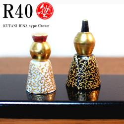 九谷塾 R40 type Crown 白黒金盛唐草文(R40-005)