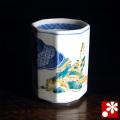 九谷焼 湯呑 色絵山水(W-20643)