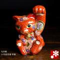 九谷焼 4.5号招き猫(左手) 茶盛(WAZAHONPO-31739)