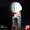 九谷焼 お地蔵様 青粒(高さ13.5cm)(WAZAHONPO-31867)