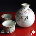 九谷焼 酒器セット 小梅(WAZAHONPO-41226)