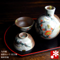 九谷焼 酒器セット 紅白梅 福田昇竜(WAZAHONPO-41236)