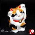 4号両手招き猫 毛長三毛(WAZAHONPO-41693)