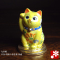 九谷焼 3号小判乗り招き猫(右手) 黄盛(WAZAHONPO-41694)