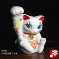九谷焼 4.5号招き猫(右手) 白小菊(WAZAHONPO-41696)