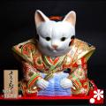 8号福助猫 盛(WAZAHONPO-41720)