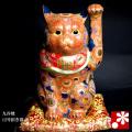 12号招き猫 盛(WAZAHONPO-41732)