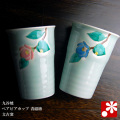 九谷焼 ビアカップ
