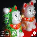 ペア招き猫(右手・左手) 緑盛・ピンク盛(WAZAHONPO-41684)