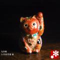 招き猫(左手) 盛(WAZAHONPO-41692)
