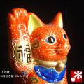招き猫(右手) オレンジ盛(WAZAHONPO-41700)