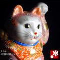 招き猫(左手) ピンク盛(WAZAHONPO-41721)