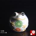 九谷焼 カエル 白盛(置物)(高さ8cm)(WAZAHONPO-41836)