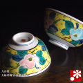 夫婦茶碗 吉田屋山茶花(WAZAHONPO-40314)