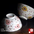 夫婦茶碗 花唐草(WAZAHONPO-40326)